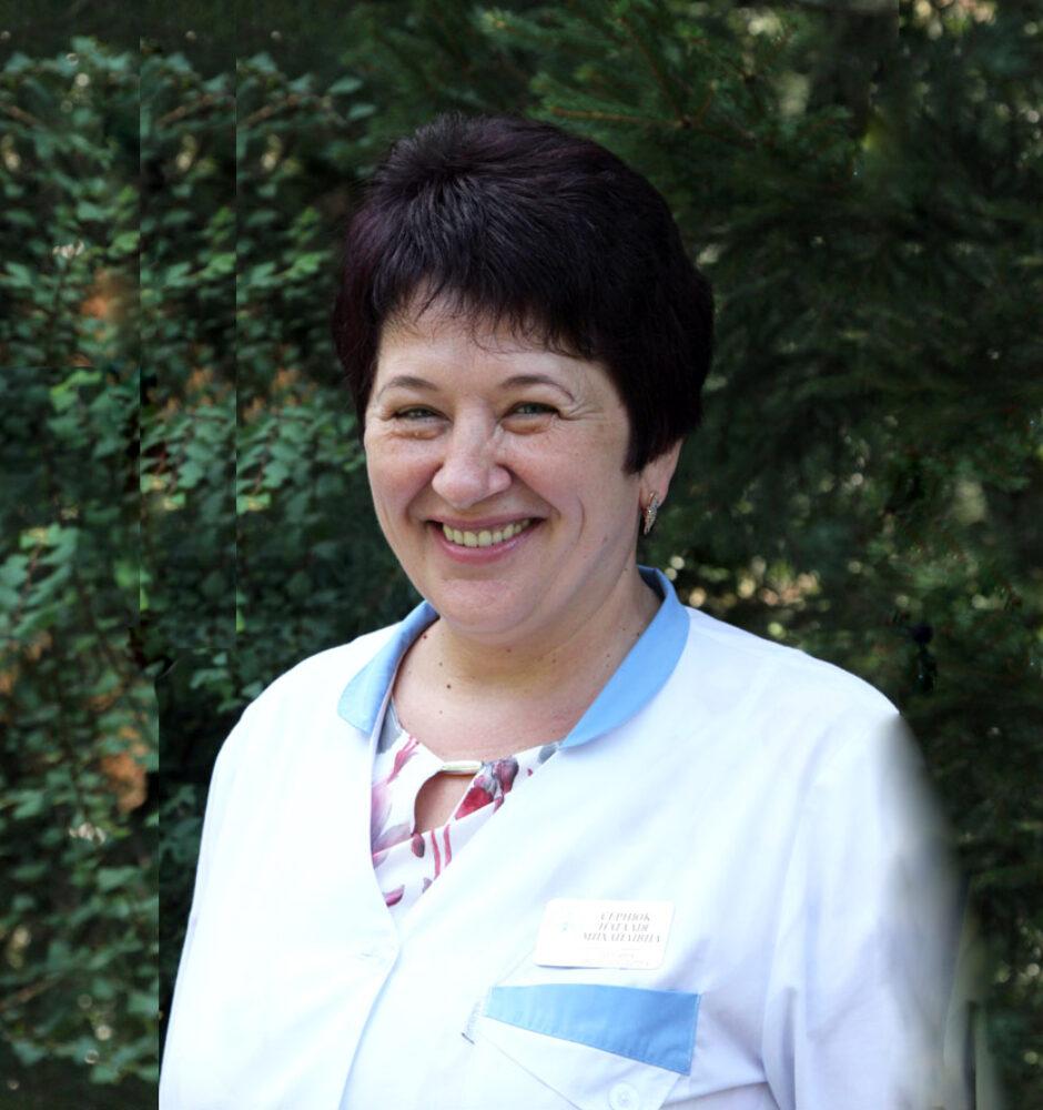 Головна медсестра Наталія Сернюк